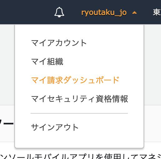 f:id:ryoutaku_jo:20190312175656p:plain