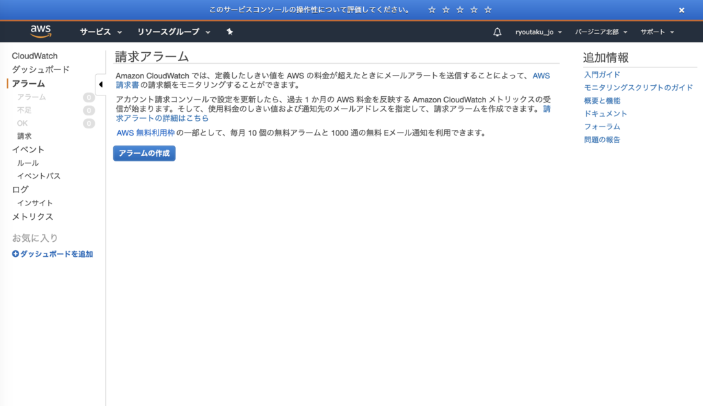 f:id:ryoutaku_jo:20190312184817p:plain
