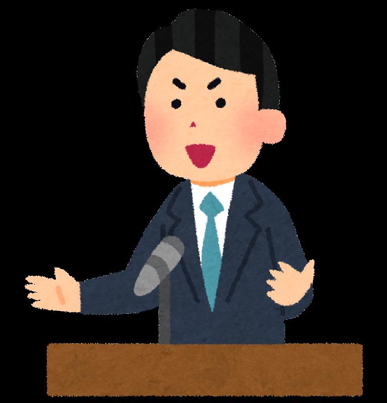 f:id:ryoutaku_jo:20190330215245p:plain