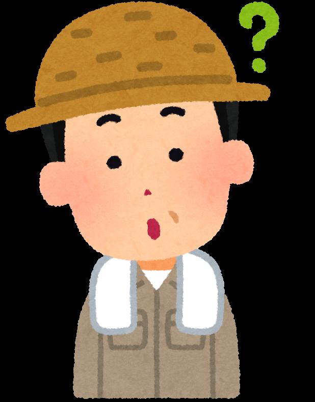 f:id:ryoutaku_jo:20190423205019p:plain