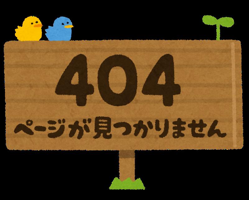 f:id:ryoutaku_jo:20190508215556p:plain