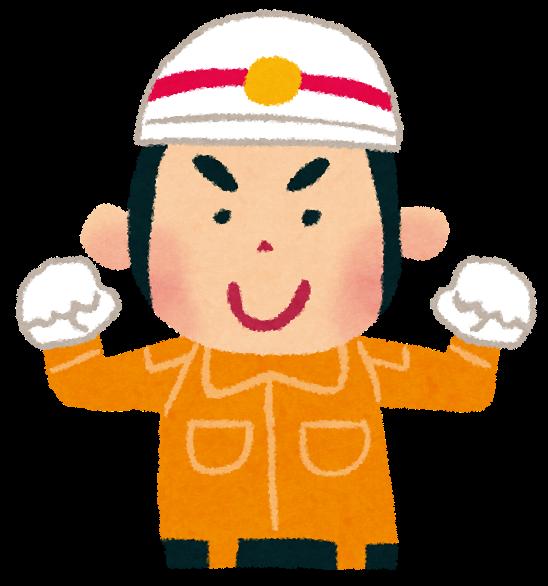 f:id:ryoutaku_jo:20190509231543p:plain