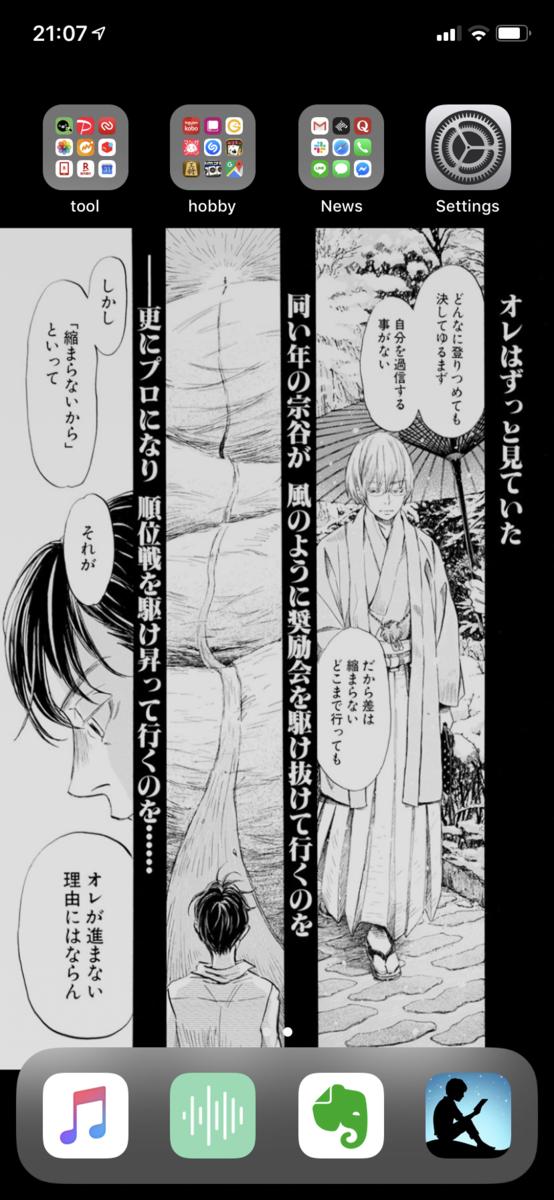 f:id:ryoutaku_jo:20190515212351p:plain