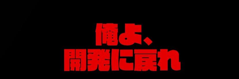 f:id:ryoutaku_jo:20190515223434j:plain