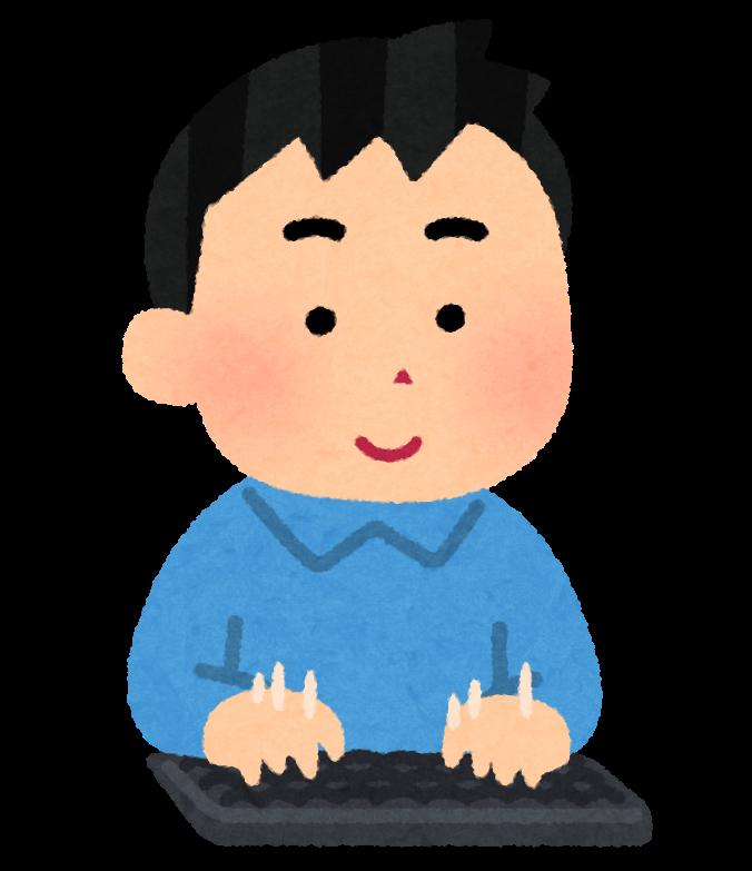 f:id:ryoutaku_jo:20190519155340p:plain