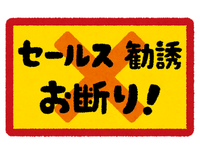 f:id:ryoutaku_jo:20190526194226p:plain