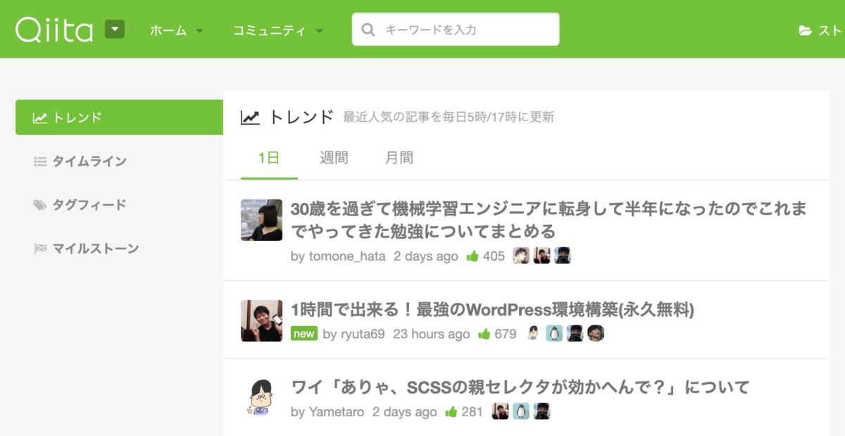 f:id:ryoutaku_jo:20190604174344p:plain