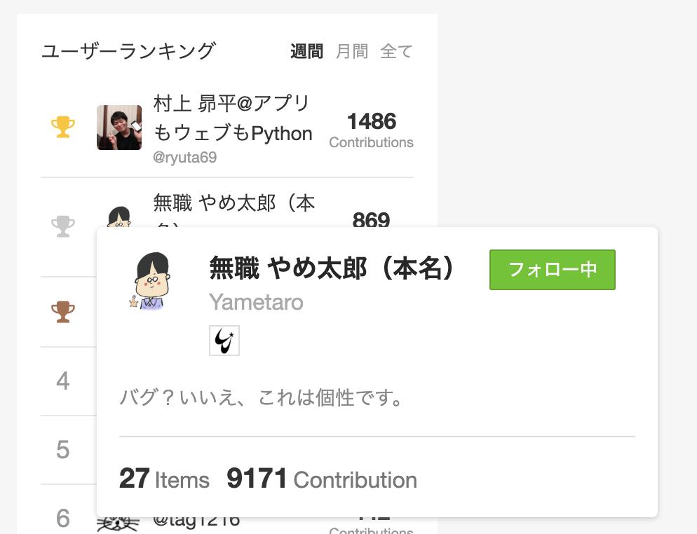 f:id:ryoutaku_jo:20190610232145p:plain
