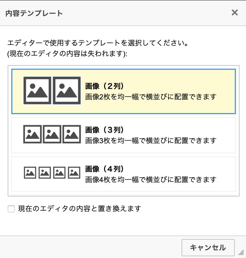 f:id:ryoutaku_jo:20190816004553p:plain