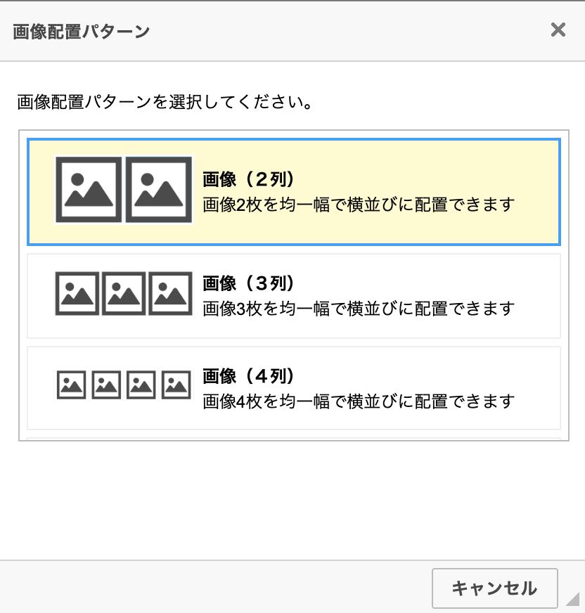 f:id:ryoutaku_jo:20190816004618p:plain
