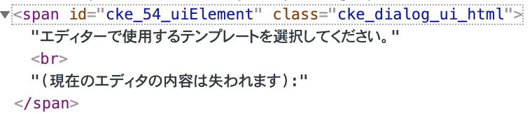 f:id:ryoutaku_jo:20190816011638p:plain