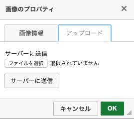 f:id:ryoutaku_jo:20190817031352p:plain
