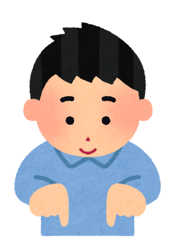 f:id:ryoutaku_jo:20190829000658p:plain