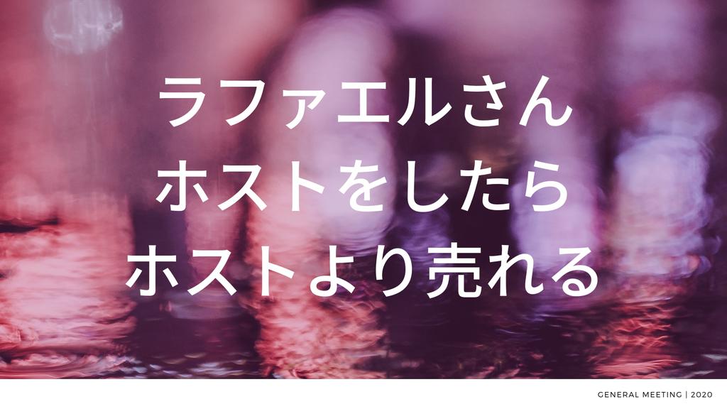 f:id:ryoutyanneru:20181022002824j:plain