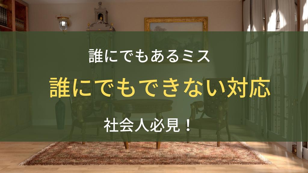 f:id:ryoutyanneru:20181104220851j:plain