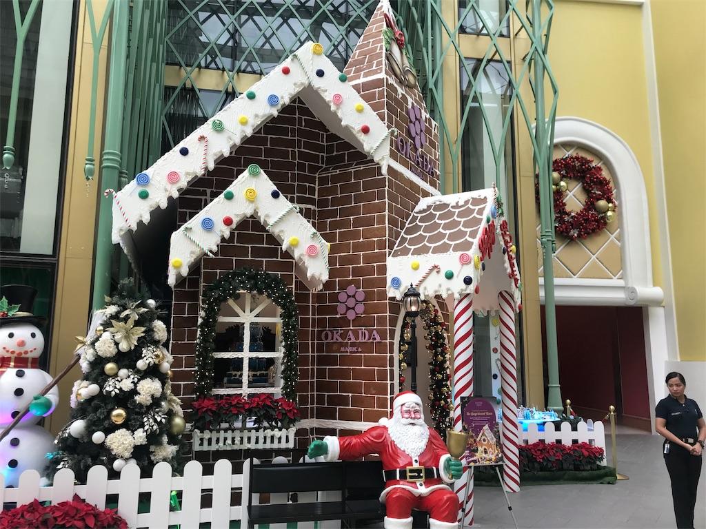 オカダマニラクリスマスイベント