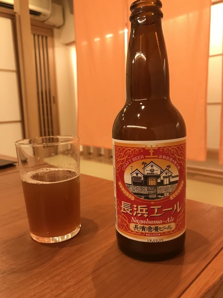 滋賀県長浜市の地ビール