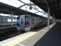 児島駅n2000系その1