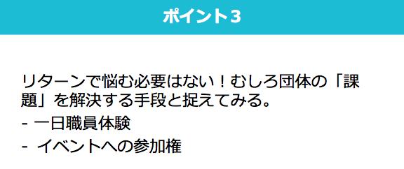 f:id:ryoya_tasai:20171008035151p:plain