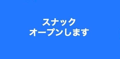 f:id:ryoya_tasai:20180222220125p:plain