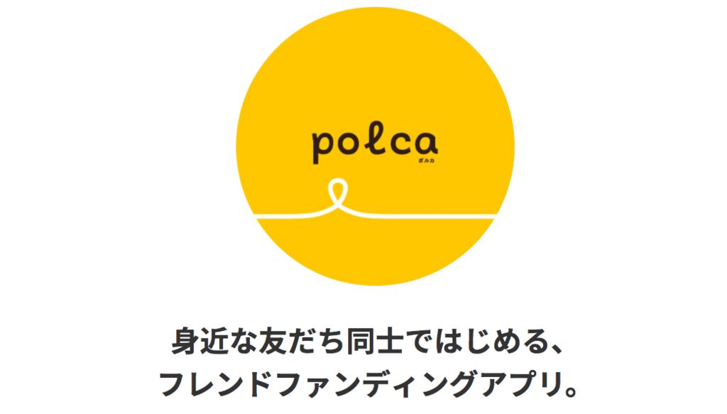 f:id:ryoya_tasai:20180419140434p:plain