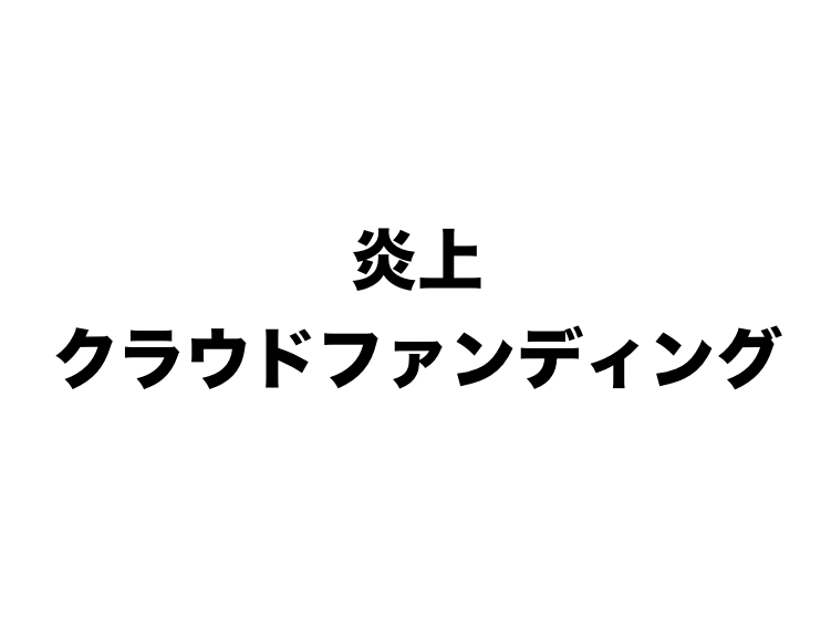 f:id:ryoya_tasai:20180708183941p:plain