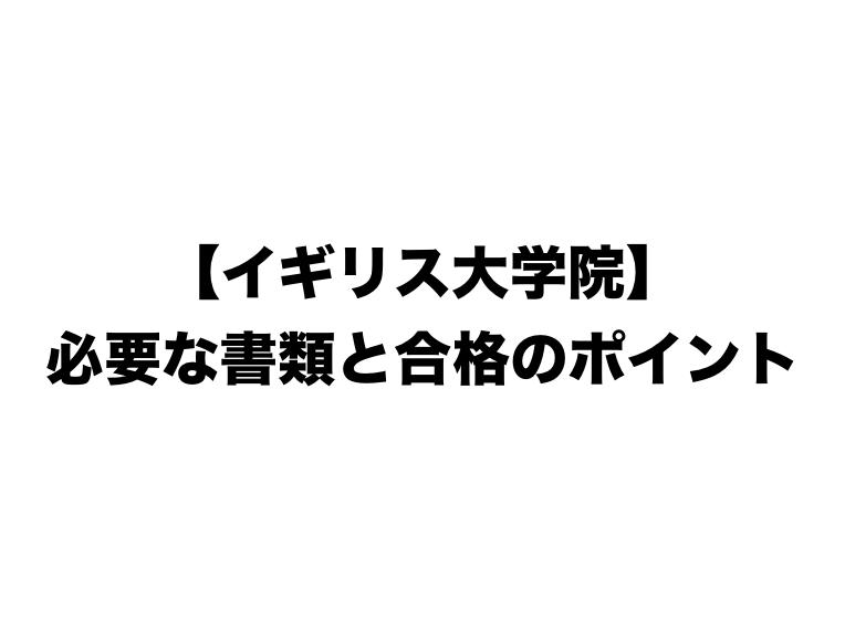 f:id:ryoya_tasai:20180712160558p:plain