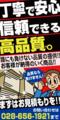 栃木県の印刷・品質・大量印刷