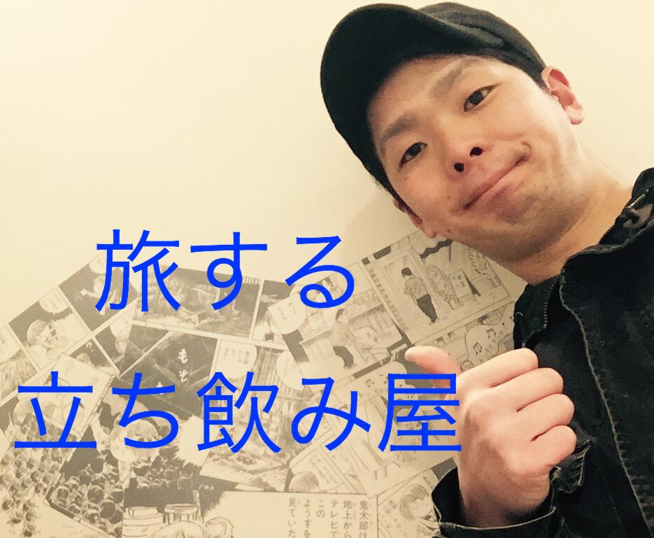 f:id:ryoyatsuna:20170326144346j:plain