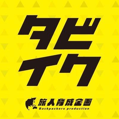 f:id:ryoyatsuna:20170330131350j:plain