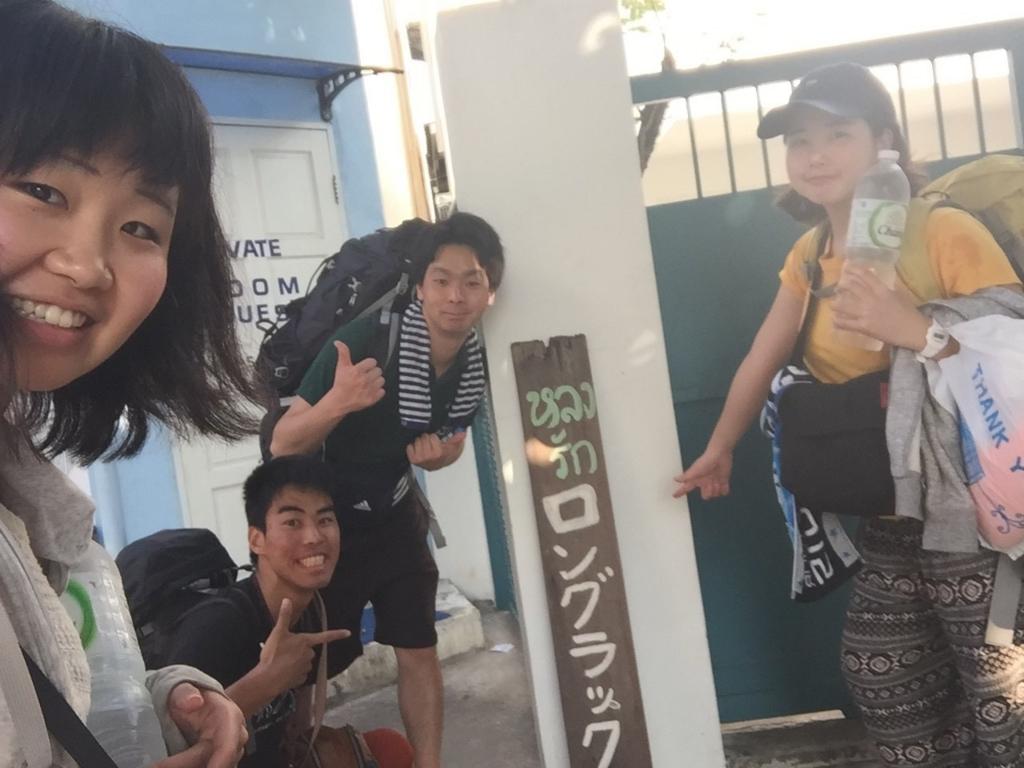 f:id:ryoyatsuna:20170424021228j:plain