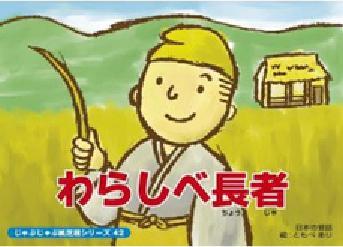 f:id:ryoyatsuna:20170501191445j:plain