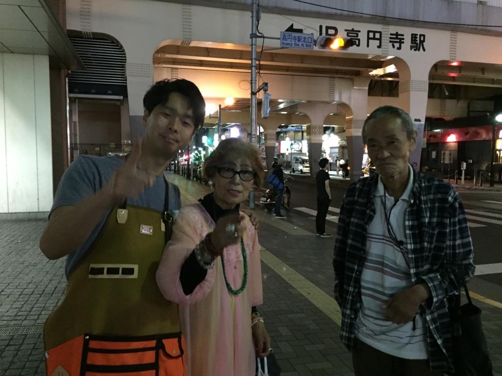 f:id:ryoyatsuna:20170602020627j:plain