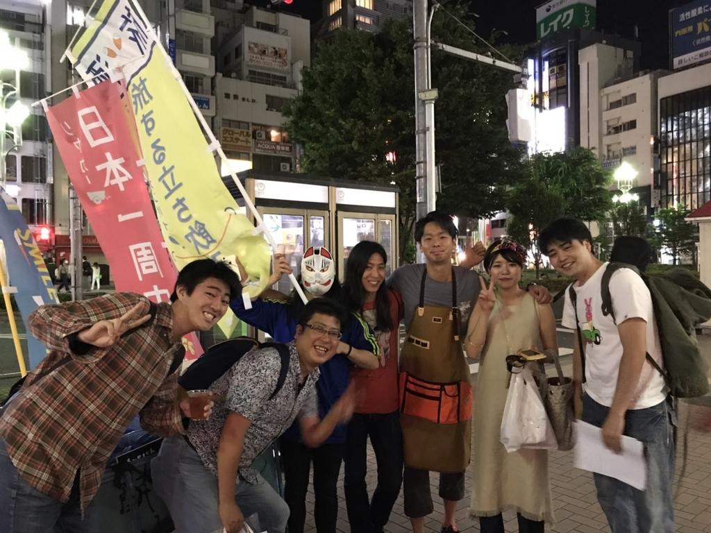 f:id:ryoyatsuna:20170602023233j:plain