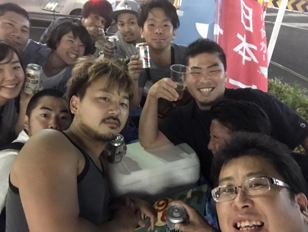 f:id:ryoyatsuna:20170602023442j:plain