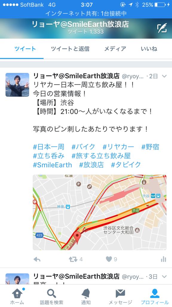 f:id:ryoyatsuna:20170602030848p:plain