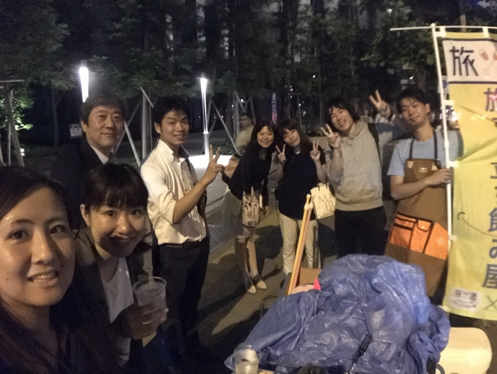 f:id:ryoyatsuna:20170602033222j:plain