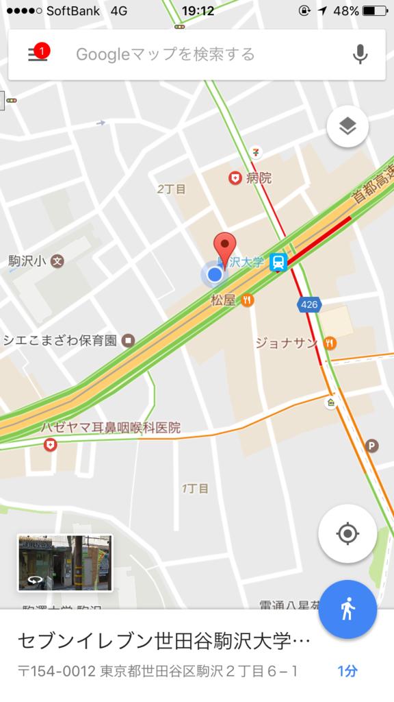 f:id:ryoyatsuna:20170609153231p:plain