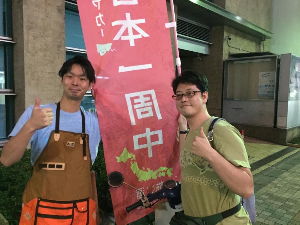 f:id:ryoyatsuna:20170609161838j:plain
