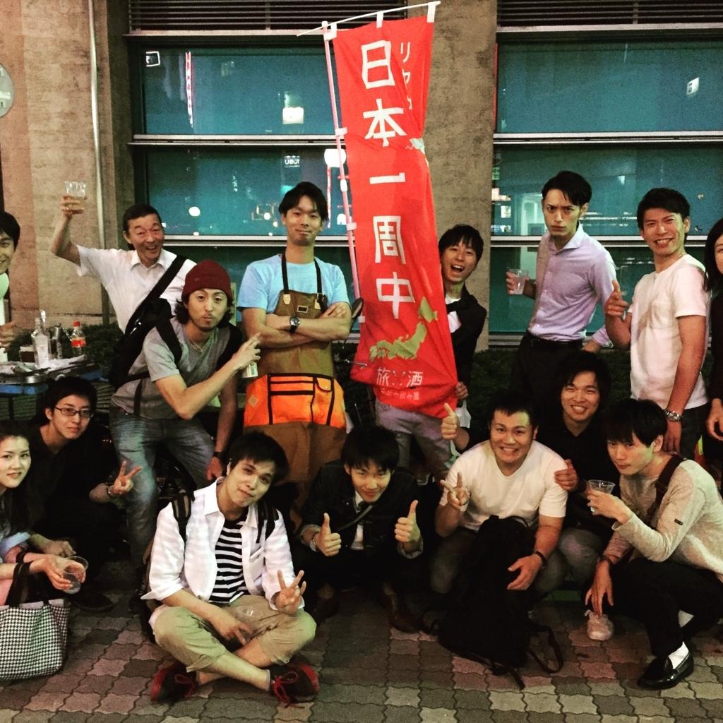f:id:ryoyatsuna:20170609171155j:plain