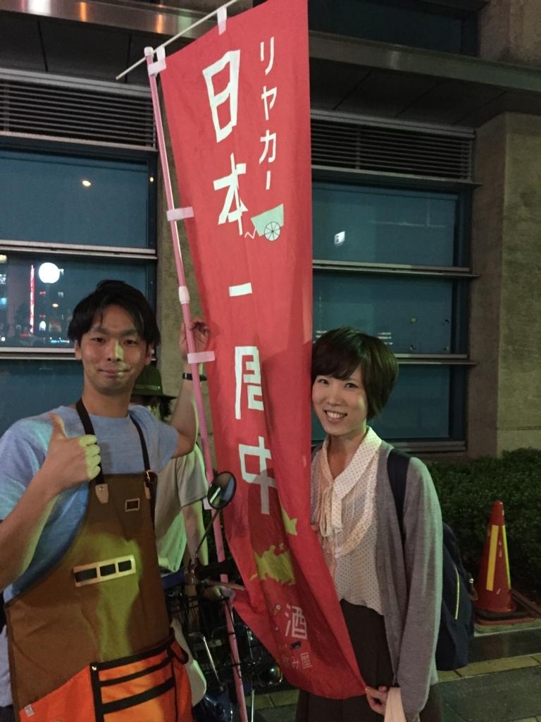 f:id:ryoyatsuna:20170609171303j:plain