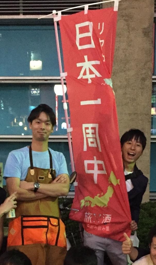 f:id:ryoyatsuna:20170609171757j:plain