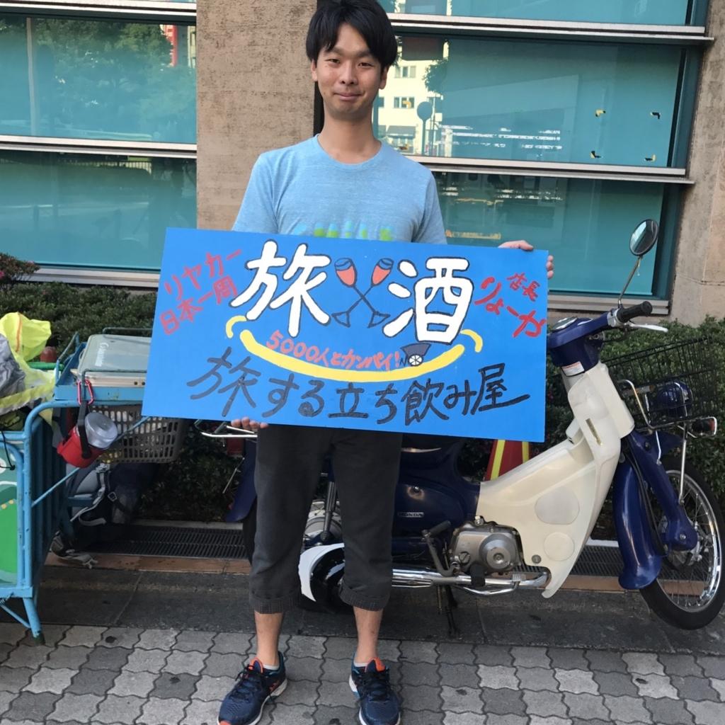 f:id:ryoyatsuna:20170612204821j:plain