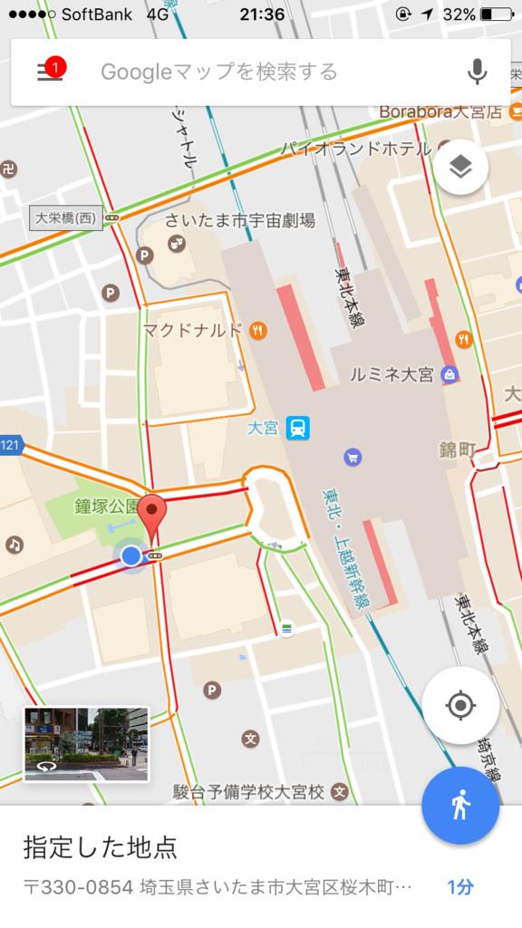 f:id:ryoyatsuna:20170612210343p:plain
