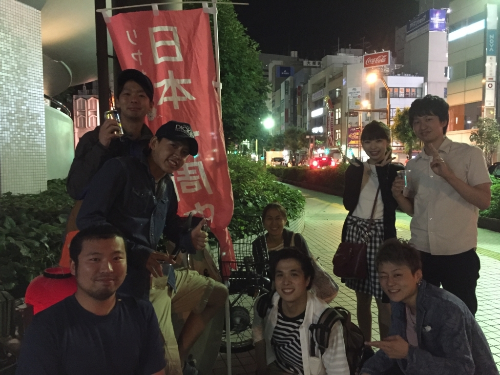 f:id:ryoyatsuna:20170612210750j:plain