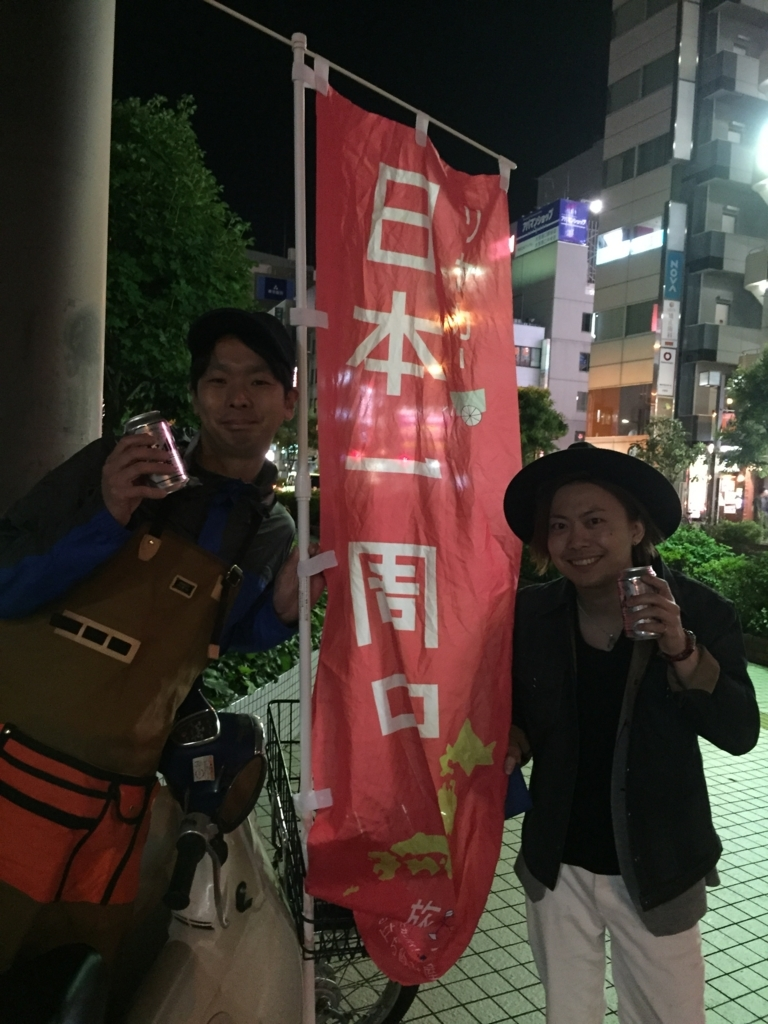 f:id:ryoyatsuna:20170612211957j:plain