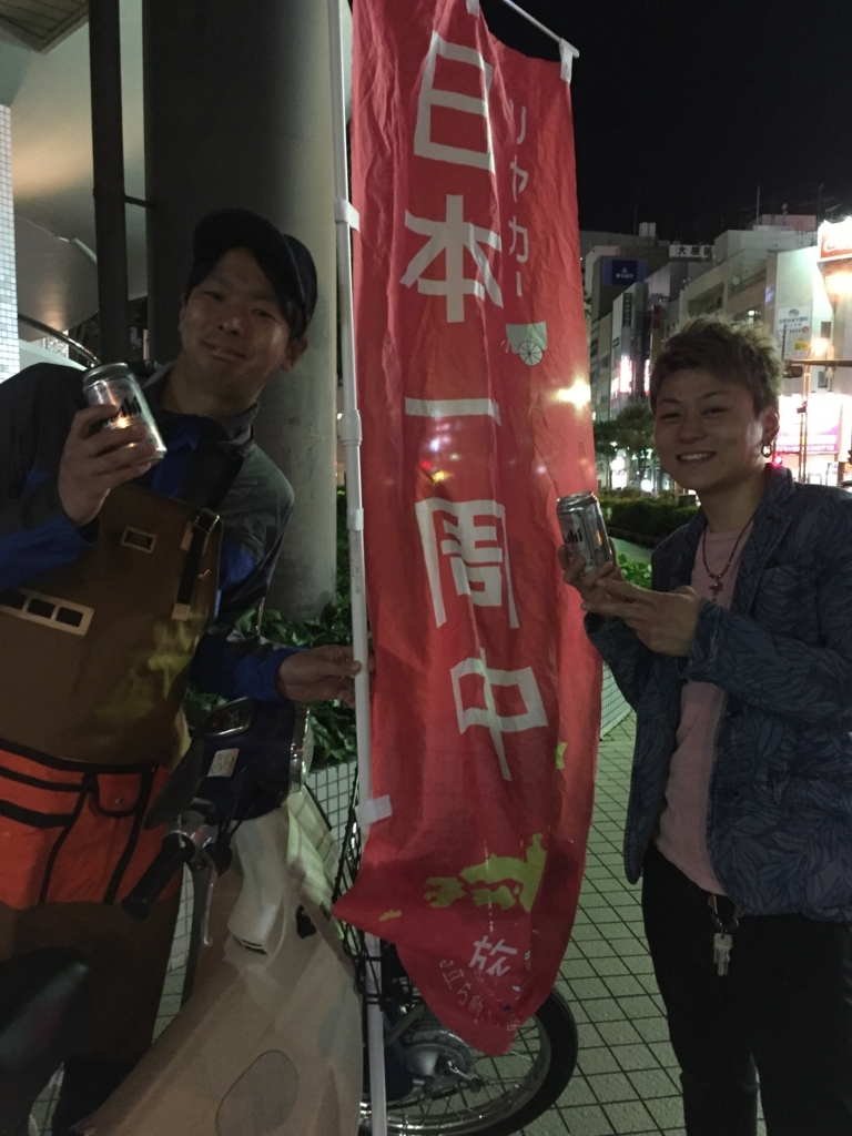 f:id:ryoyatsuna:20170612212325j:plain
