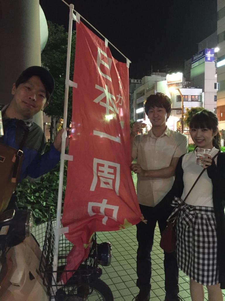 f:id:ryoyatsuna:20170612212846j:plain