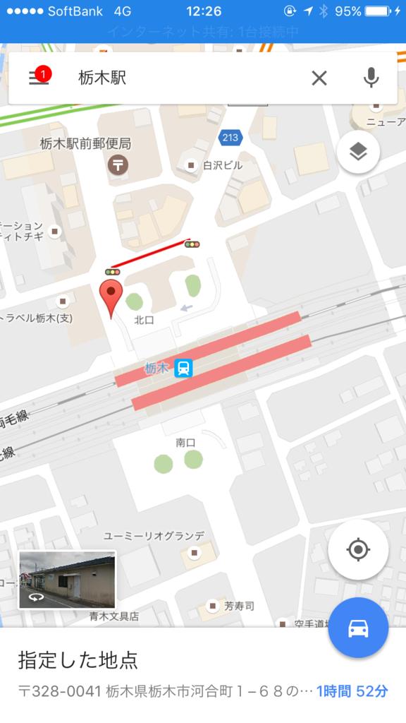 f:id:ryoyatsuna:20170614122741p:plain