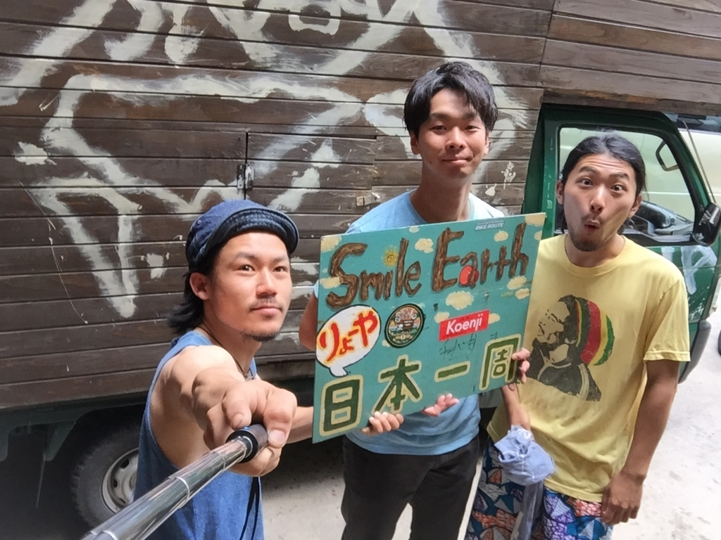 f:id:ryoyatsuna:20170619005341j:plain